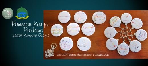 Pameran karya perdana SMP Bumi Shalawat